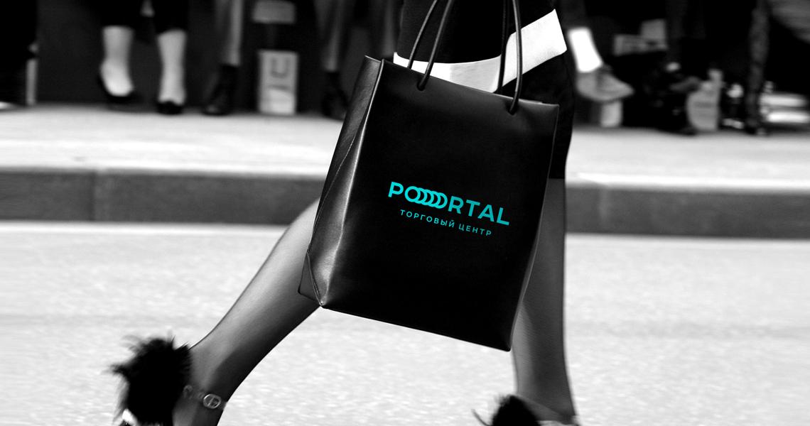 Нейминг для торгового центра PORTAL от креативного агенства Irons