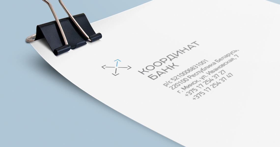 Логотип банка КООРДИНАТ от креативного агенства Irons