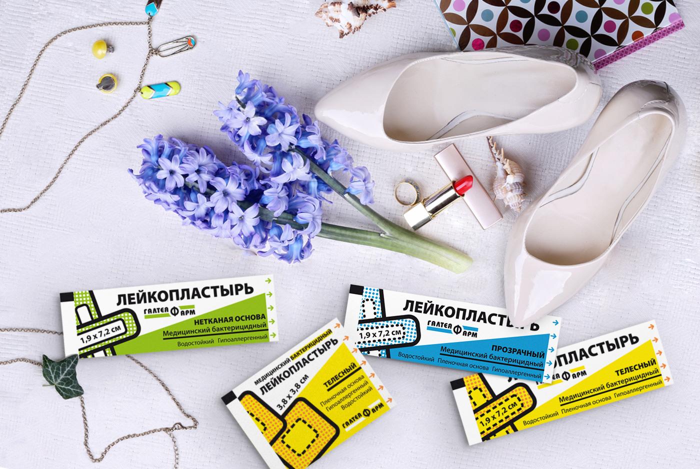 """Дизайн упаковки бактерицидных лейкопластырей """"ГАЛТЕЯФАРМ"""""""