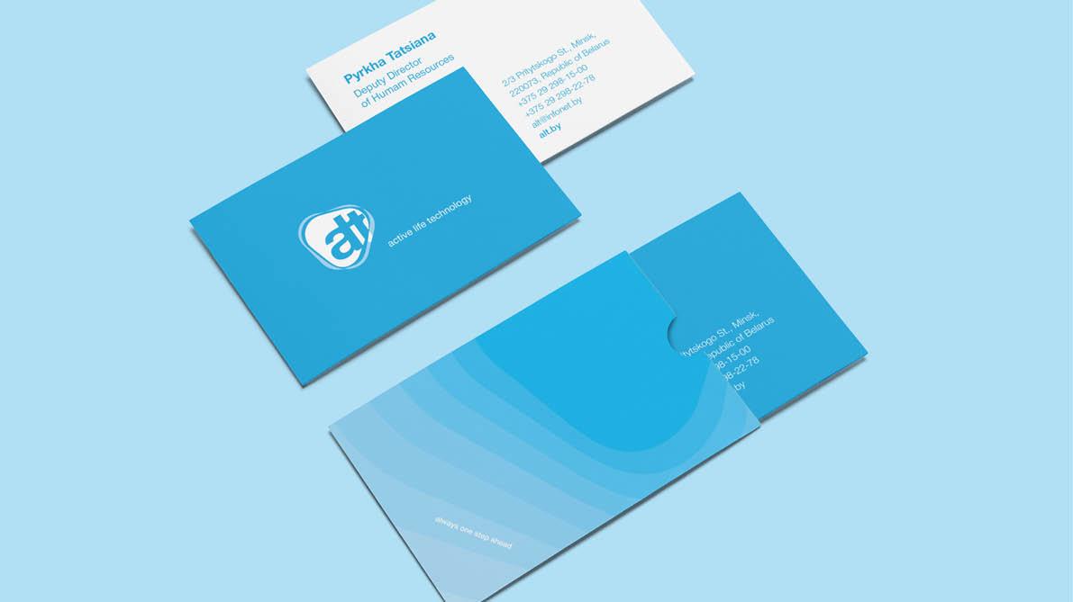 визитка дистрибютора